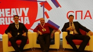 International Conference «HEAVY RUSSIA 2019»